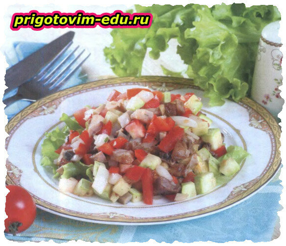 Салат со свининой , грибами и кабачками