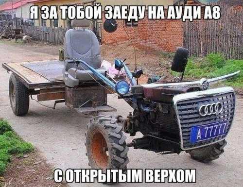Автоприколы для автолюбителей (фото)