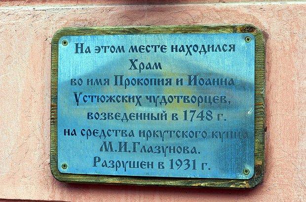 20160603-Переименование улиц- эксперты о высказывании губернатора-pic3-храм