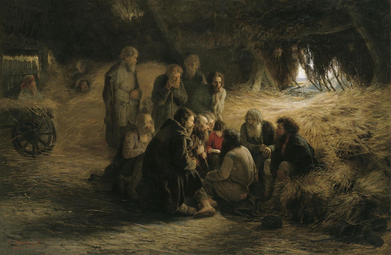 3 Grigoriy_Myasoyedov_Reading_of_the_1861_Manifesto_1873.jpg