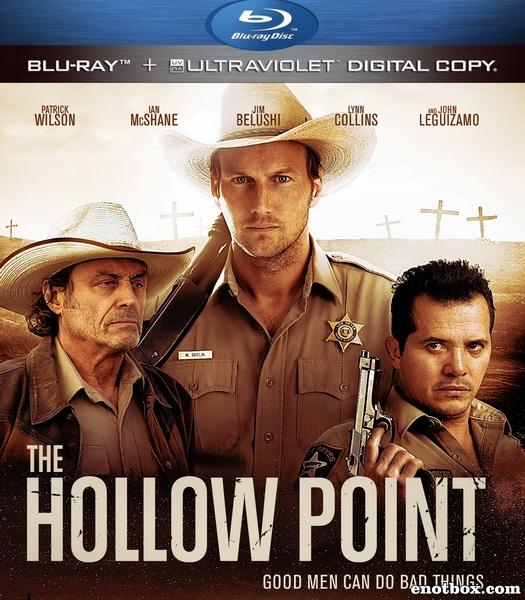 Человек на Кэррион-роуд / The Hollow Point (2016/BDRip/HDRip)