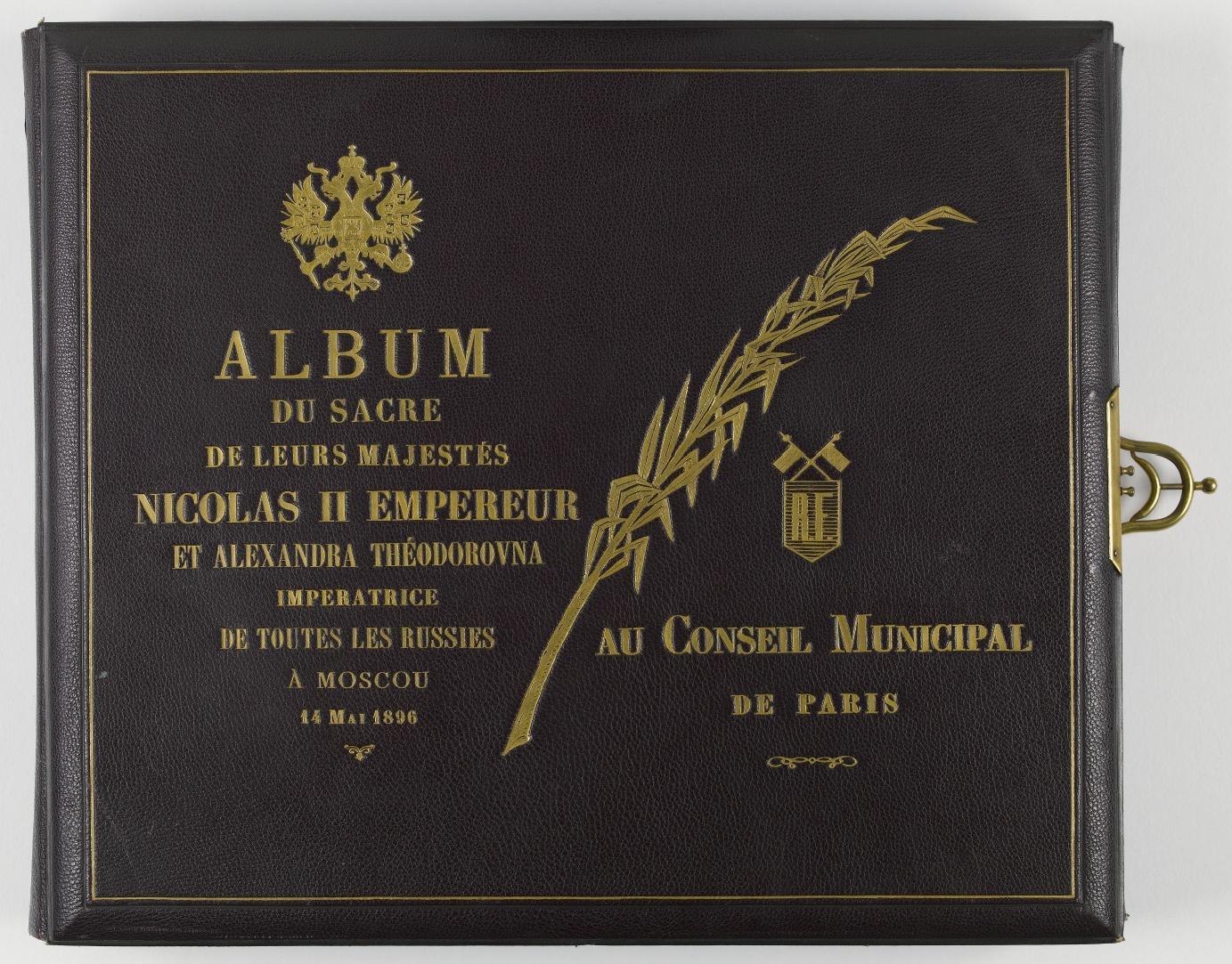 Коронационный альбом 1896 г. (фотограф Л.Л. Коносевич)