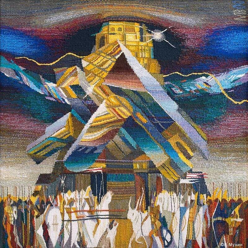 Следы-Вавилона. 2000