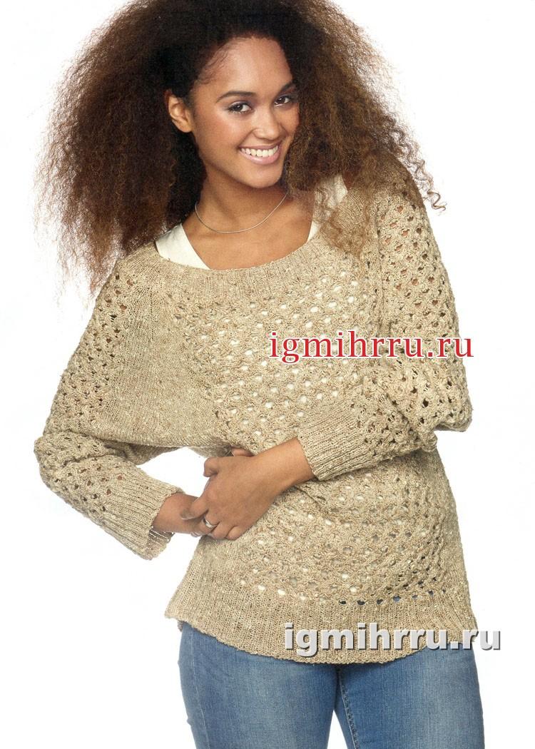 Песочный шелковый пуловер с дырчатым узором. Вязание спицами