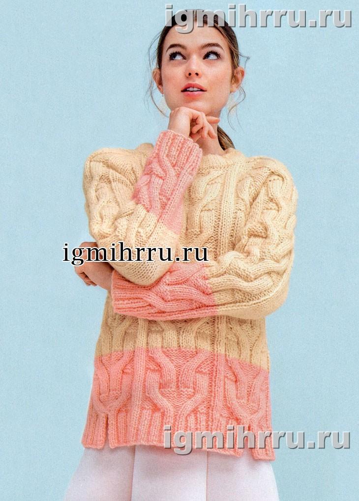 Двухцветный пуловер с косами. Вязание спицами