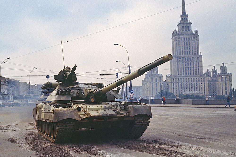 Попытка государственного переворота. Танки на улицах Москвы, 1991 год