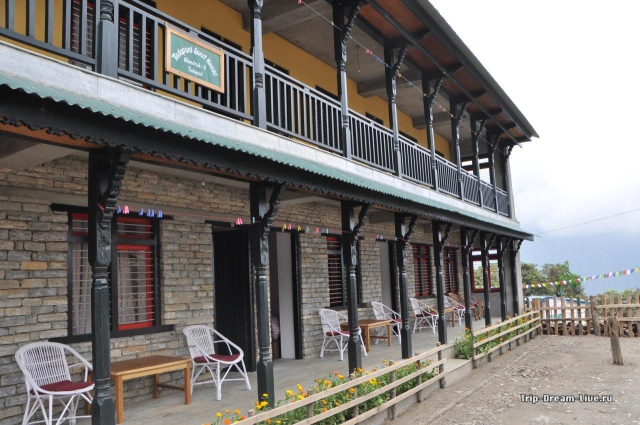 Tadapani Guesthouse