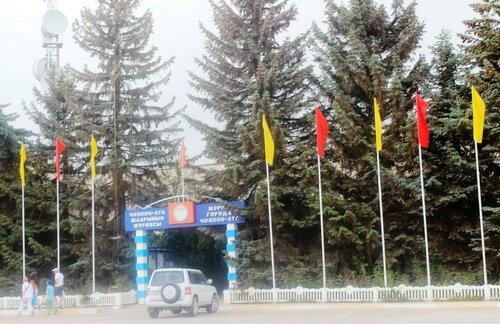 Флаги у администрации