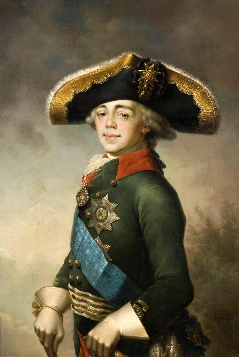 Портрет Павела I Сумский художественный музей