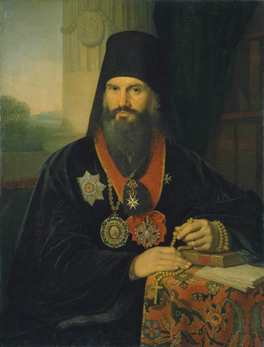 Портрет архиепископа Михаила Государственный Русский музей, С.-Петербург