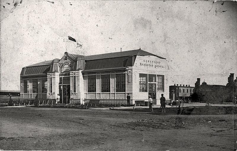 10. Павильон Сибирской железной дороги.jpg