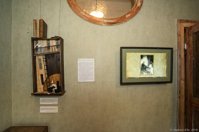 Жизнь в ящике письменного стола. Музей Булгакова в Нехорошей квартире