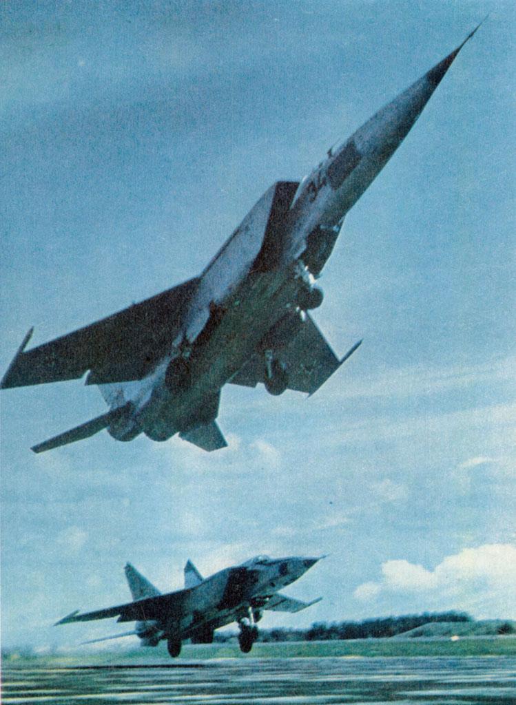 MiG25R.jpg