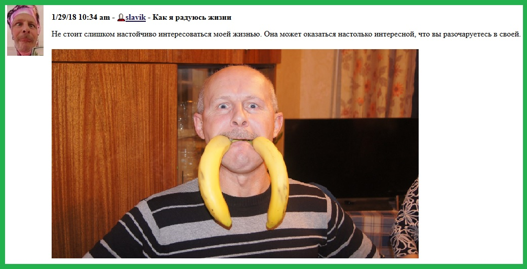 Славик(1)