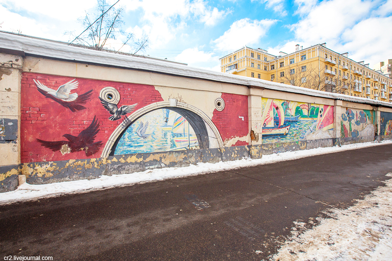 Москва. Граффити-стена на Щукинской