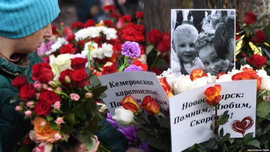 Россия: Путин приехал в Кемерово и назвал причиной пожара в ТЦ «преступную халатность»