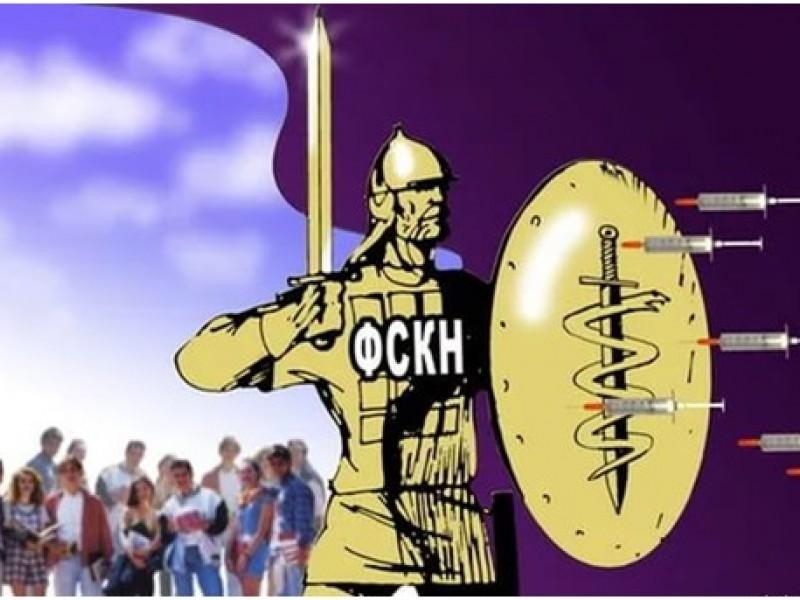 Открытки День работника органов наркоконтроля