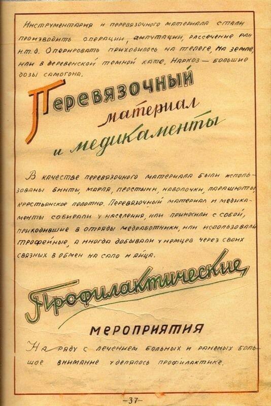 https://img-fotki.yandex.ru/get/963722/199368979.140/0_26c6ec_3f54ac7d_XL.jpg