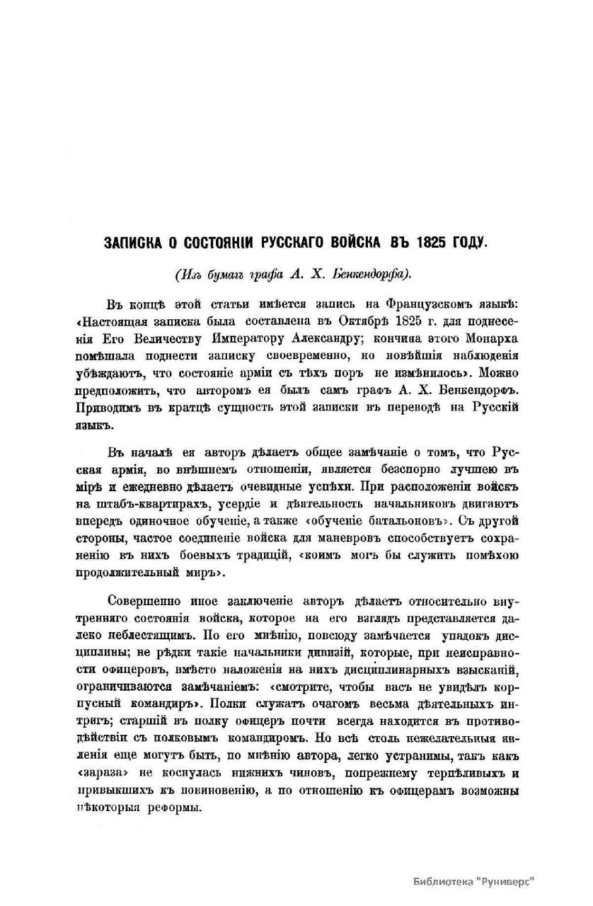 https://img-fotki.yandex.ru/get/963722/199368979.16b/0_26d6a5_6ce59e15_XXXL.png