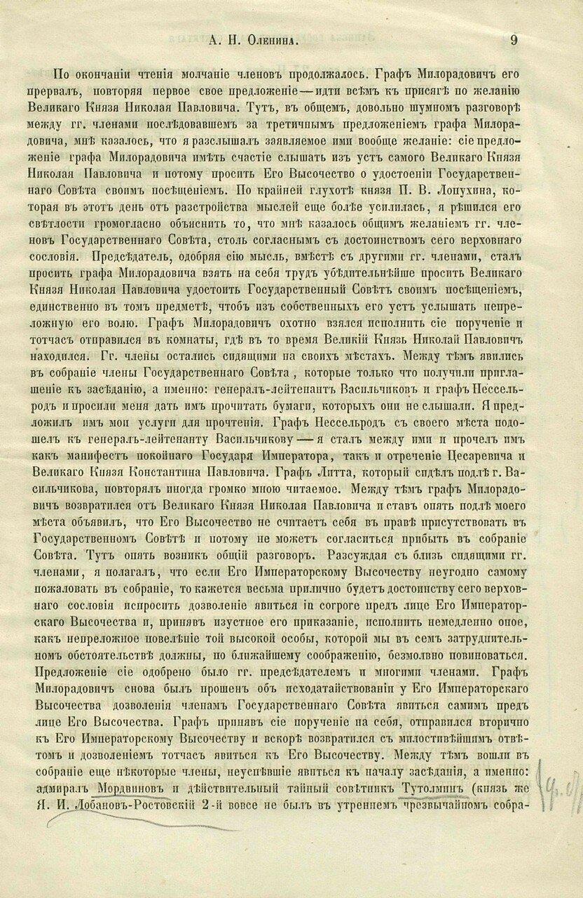 https://img-fotki.yandex.ru/get/963722/199368979.ad/0_217439_92312171_XXXL.jpg