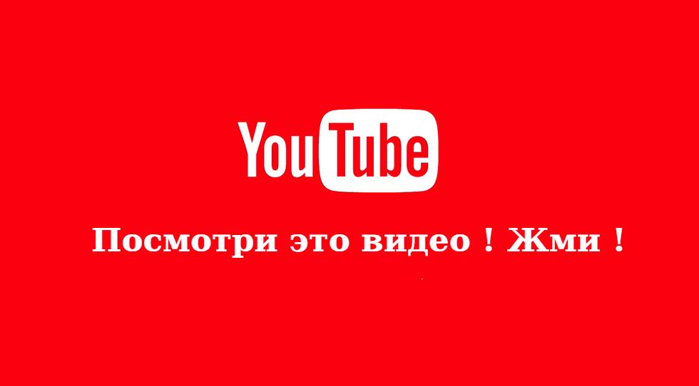Огроман-ТВ