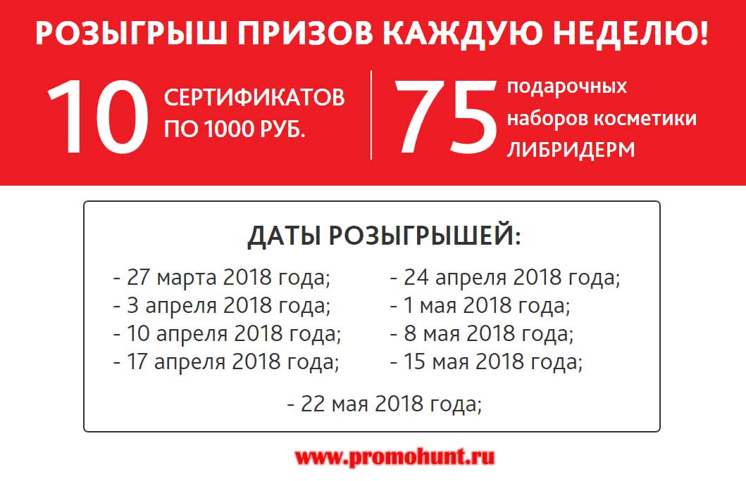 Акция А-Мега 2018 на amega-forsage.ru ( Розыгрыш Фольксвагена)