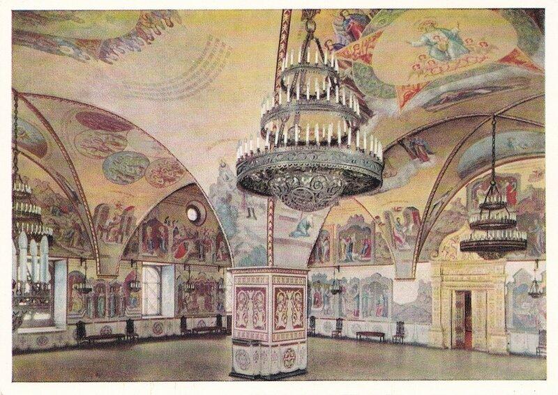 Внутренний вид Грановитой палаты.