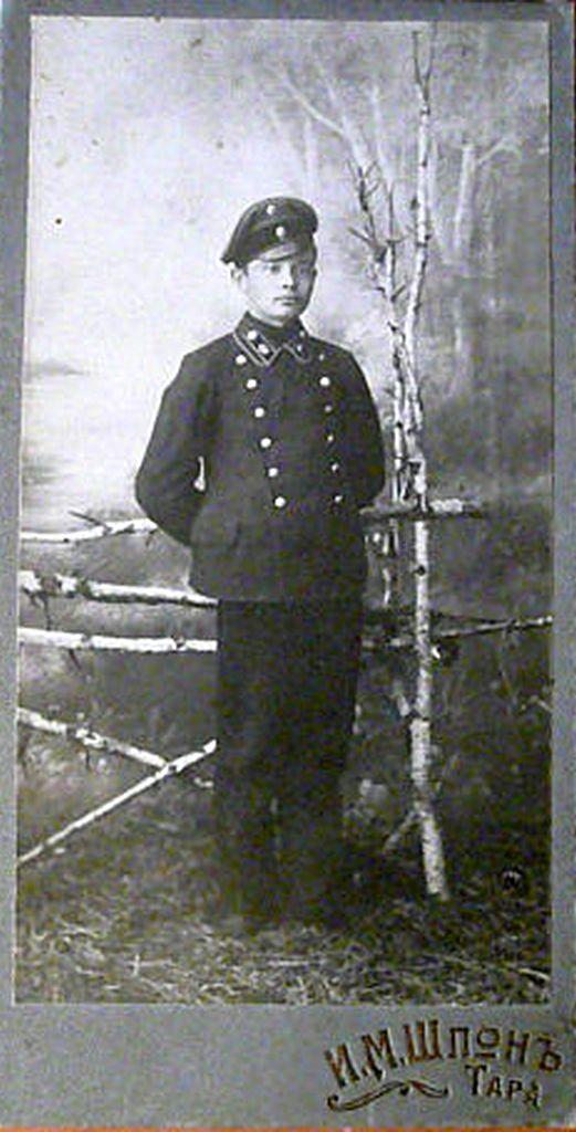 1915. Василий Семенович Кубрин