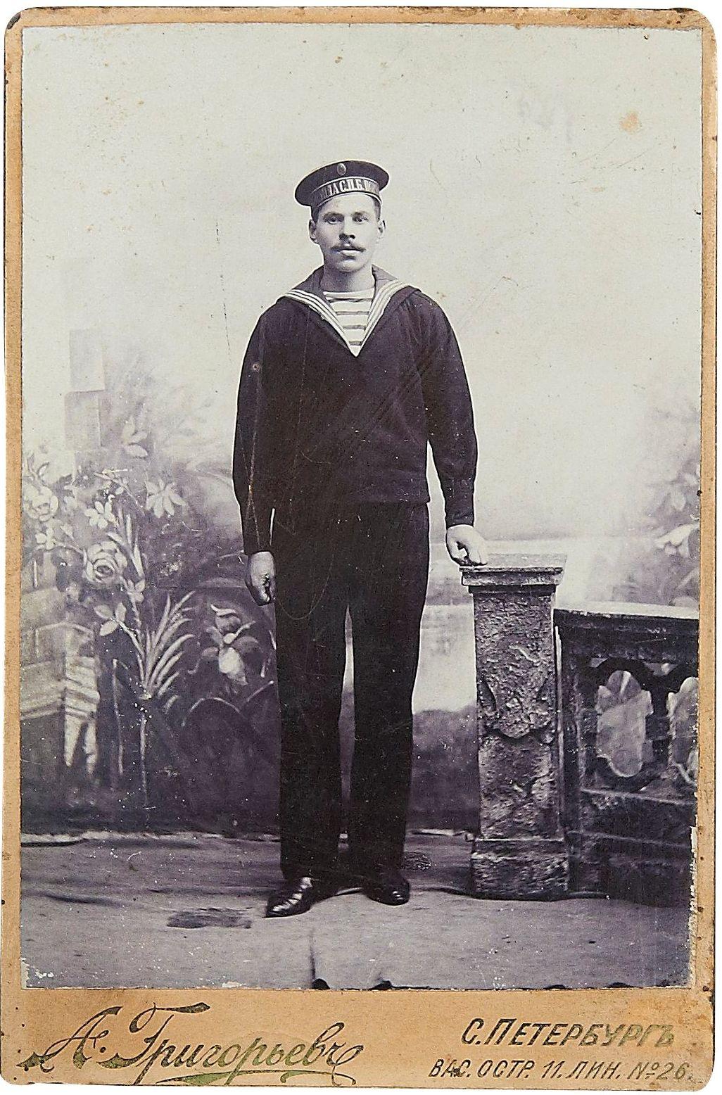 Фото матроса команды Главного Морского Санкт- Петербургского порта. 1910-е