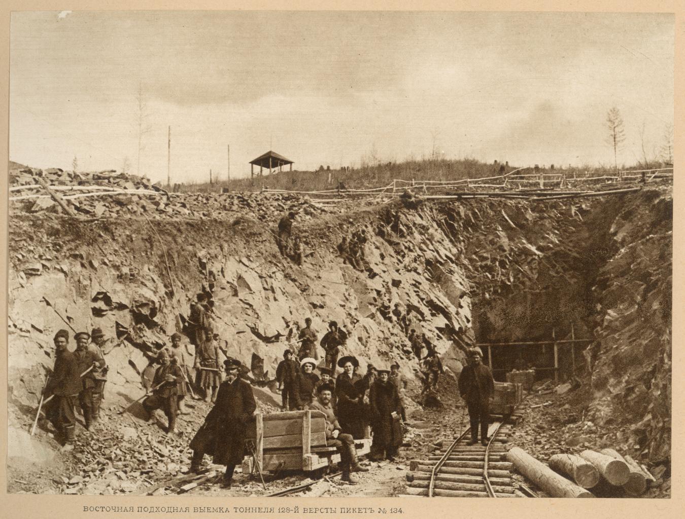Верста 128. Восточная подходная выемка тоннеля, пикет № 134