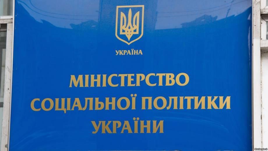 Пенсионеры силовых структур требуют высоких пенсий: «потянет» Украина?