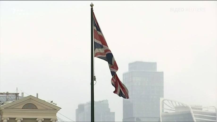 Британские дипломаты покинули посольство в Москве (видео)