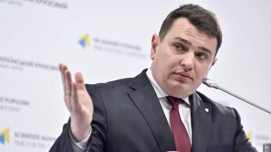 Суд назначил к рассмотрению иск Розенблата до директора НАБУ Сытника