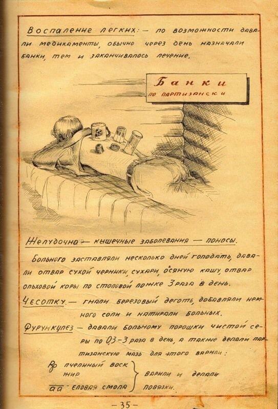 https://img-fotki.yandex.ru/get/963734/199368979.140/0_26c6ea_ea99b06d_XL.jpg