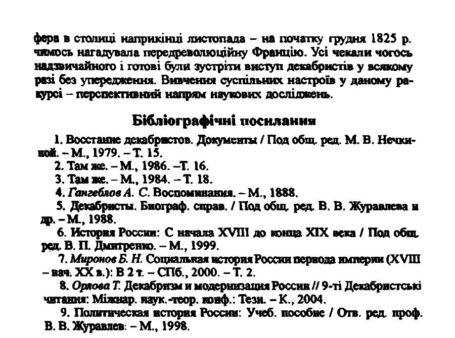 https://img-fotki.yandex.ru/get/963734/199368979.c5/0_219248_53129470_XXXL.png