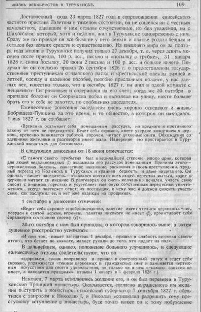 https://img-fotki.yandex.ru/get/963734/199368979.ca/0_21a29c_7da643bc_XXXL.jpg