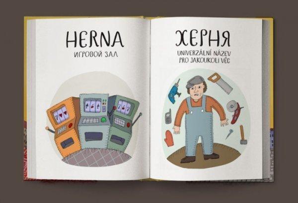 0 17fff2 dac3e821 orig - Переводчик с чешского на русский в картинках