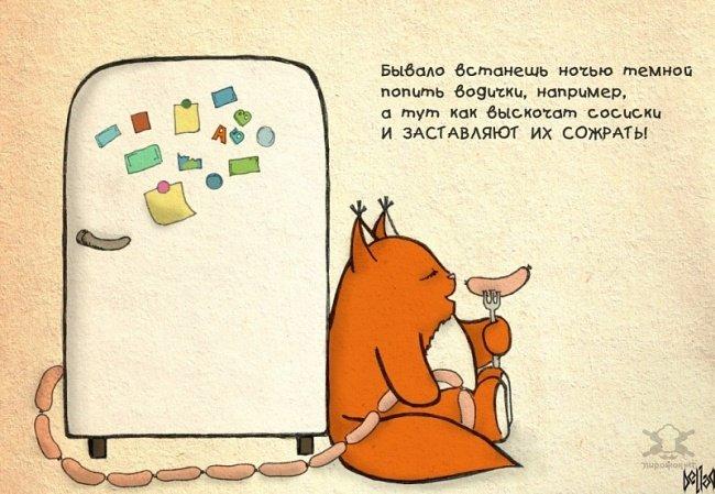 0 180061 b2d96319 orig - Крошка Ши  Леси Гусевой