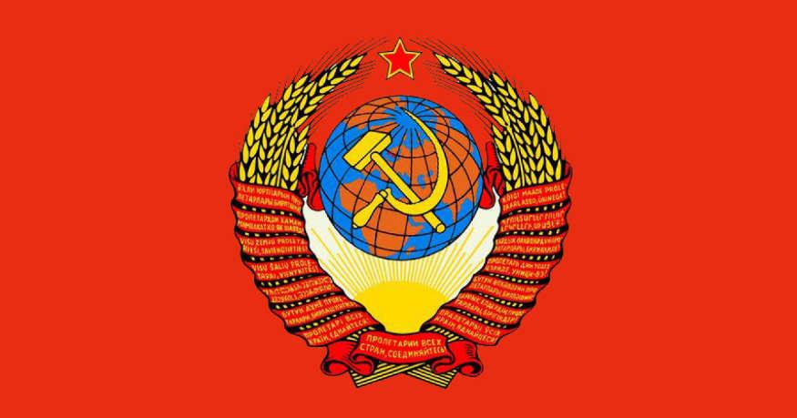 На протяжении 14 лет на гербе СССР была ошибка, которую никто не замечал. (7 фото)