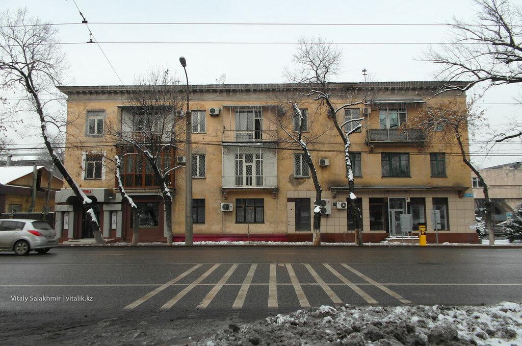 Трехэтажный дом на Гоголя, Алматы.
