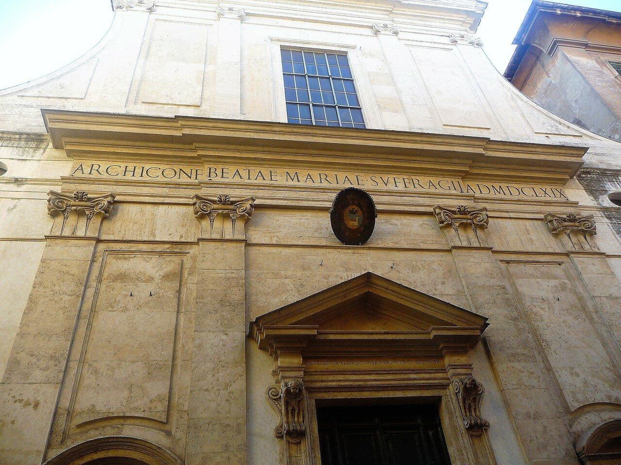 Via Giulia  - Chiesa di Santa Maria del Suffragio