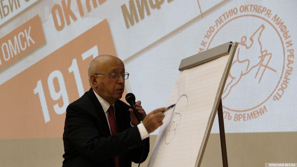 20171014_23-48-«Это вопрос об историческом достоинстве». Конференция в Томске завершена-pic1