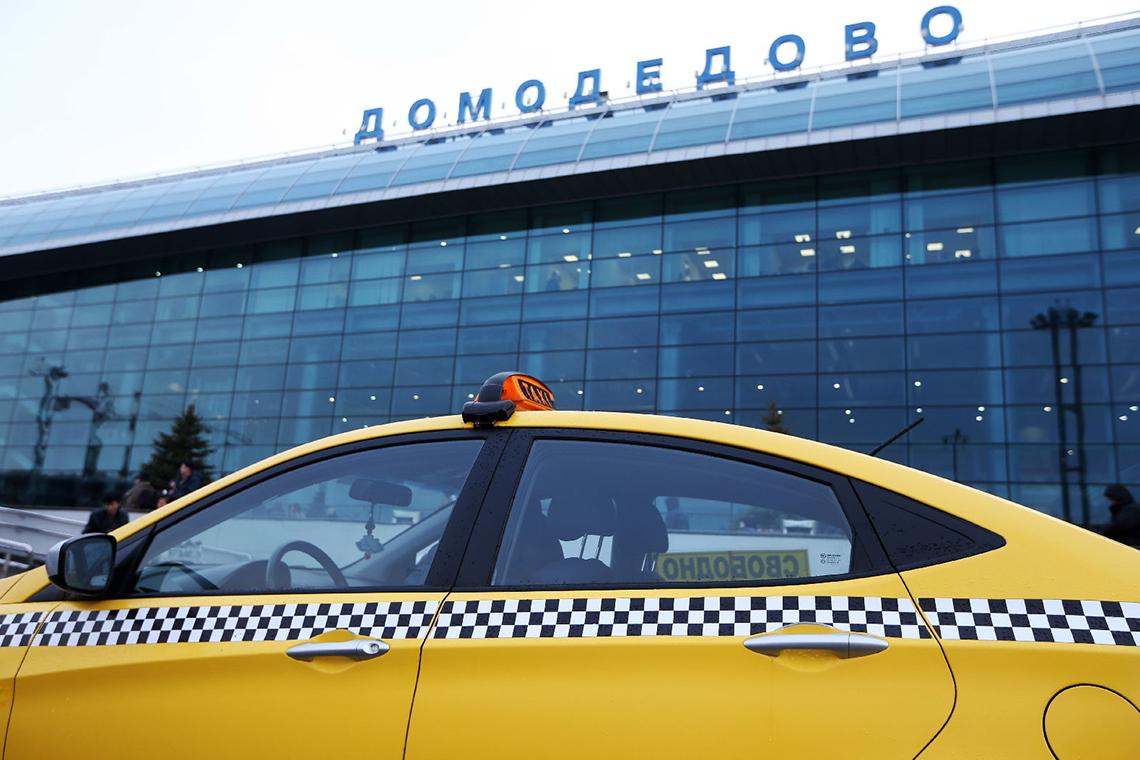 Такси в аэропорт в Москве