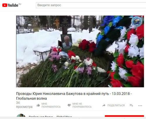 https://img-fotki.yandex.ru/get/963734/51185538.1d/0_cc7e6_d99ded09_L.jpg