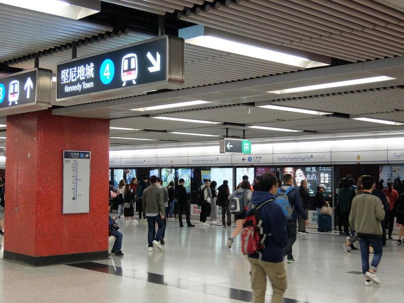 Гонконг - Визуализация в метро
