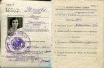 Архив Юрия Старова  285.jpg
