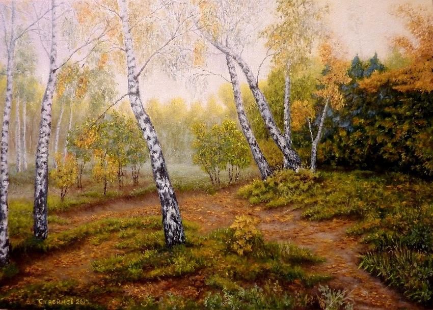 Лес танцующих берез.