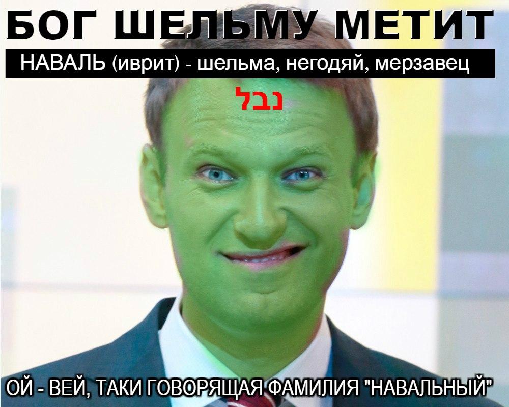 Забастовка Навального 28.01.2018 - 88