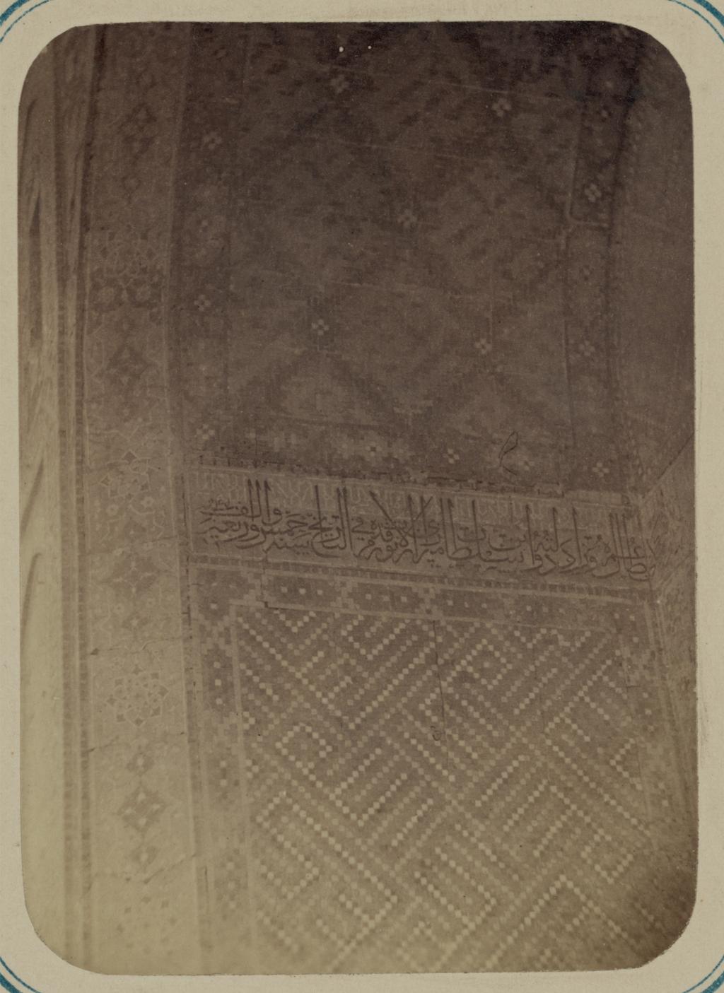 Медресе Надир Диван-Беги, соборная мечеть (мечеть джами). Конец