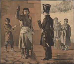 09. Сын дворника, дворник, почтальон, матросские дети